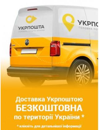 Укр пошта