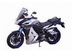 Обвес для мотоциклов